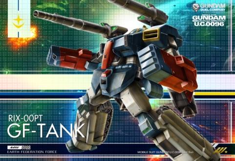 File:GF-Tank.jpg
