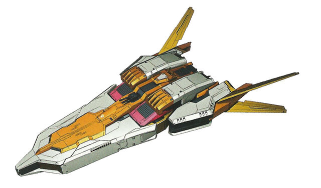 File:Mass Produced Diva Cruiser Mode (orange).jpg