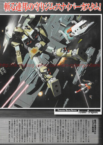 File:RGM-79MSVRb.jpg