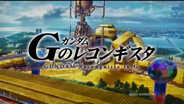 File:Gundam Reconguista in G Title Card.jpg