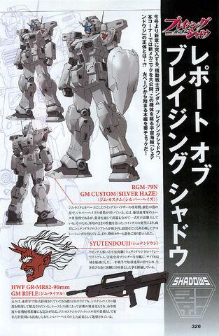 File:RGM-97N GM Custom (Silver Haze).jpg