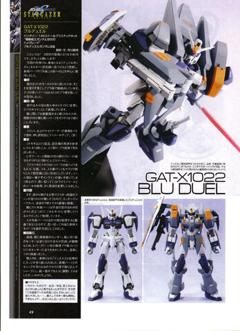 File:Blu-Duel4.jpg