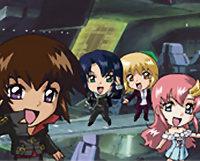 File:Gundam Seed Character Theater.jpg