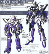 00P CBY-001 I Gundam