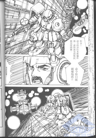 File:Gundam Piolt Series Of Biographies 050.jpg