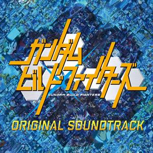 File:GBF OST Album.jpg