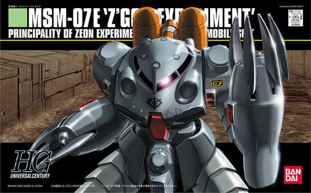 File:MSM-07E Z'Gok Experiment - Boxart0.jpg