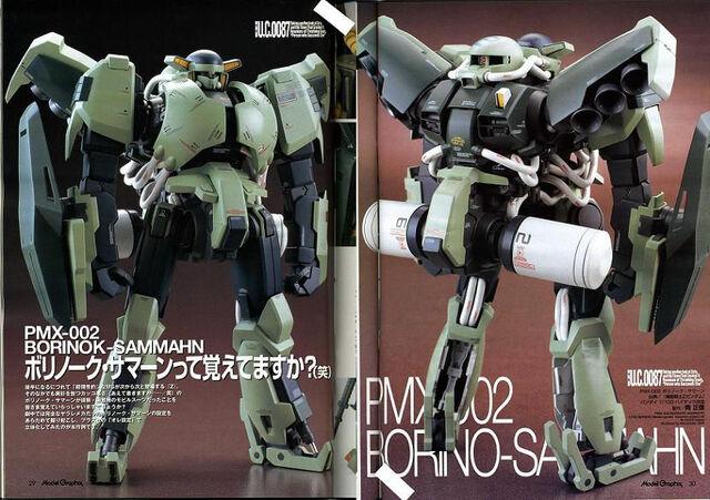 File:PMX-002 Bolinoak Sammahn.jpeg
