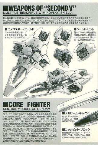 File:Second V - Weapons Scan.jpg