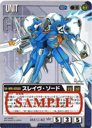 File:BU-SX-NFR-02SEV.jpg