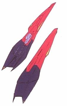 File:Msz-006-shield.jpg