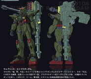 GAT-FJ108 - Sumbullet Raigo Gundam