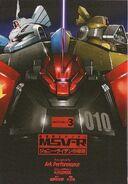 MSV-R