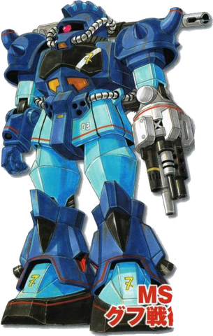 File:Ms-07g-2-gouf.png