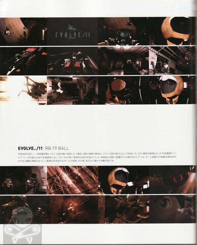 File:Gundam Evolve Material 58.jpg