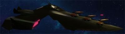 File:Battleship-ue.jpg