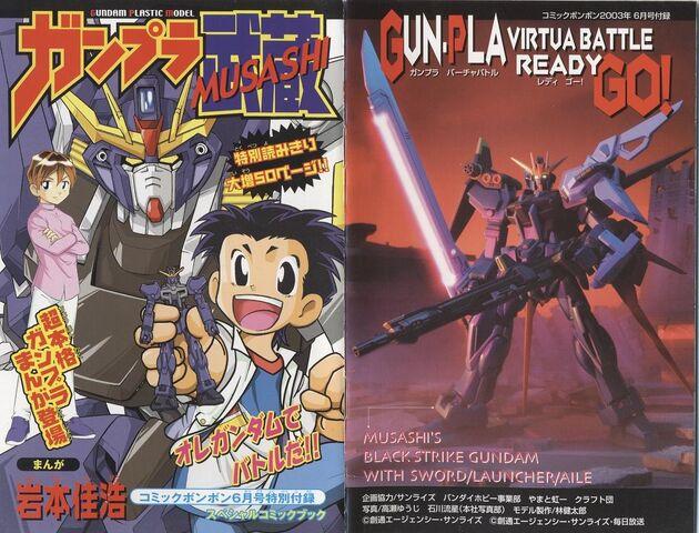File:Gunpla Musashi.jpg