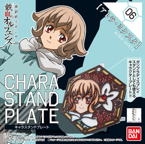 File:CharaStandPlate-AtraMixta.jpg