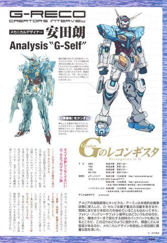 File:G-RECO 01.jpg