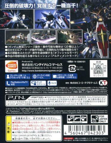 File:DWarriors Gundam R - PSVita - back.jpg