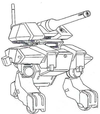 File:UW-33 Tekkadan MW.jpg