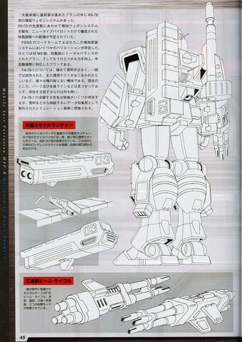 File:FA-78-1B Lineart.jpg