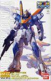 MG V2 Gundam Ver.Ka Clear Gold Plated Ver