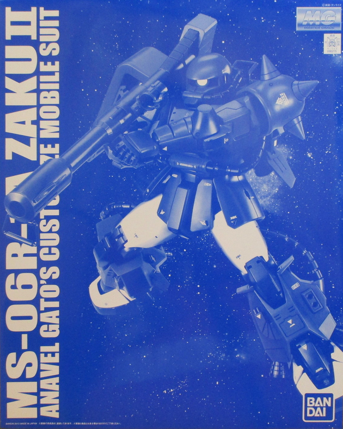 File:MG Zaku II Anavel Gato Custom.jpg