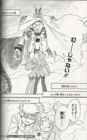 File:New cross bone manga page 2.jpg