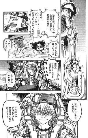 File:Gundam Thunderbolt Side Story Scans 4.jpg