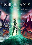 Mobile Suit Gundam Twilight Axis Poster.jpg