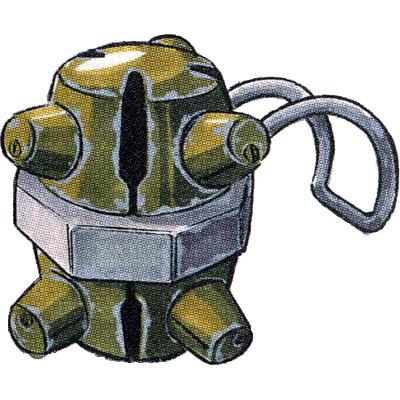 File:Ms-13-cracker.jpg