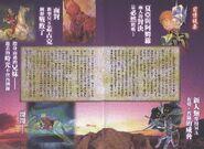 The Origin Story Guide 18