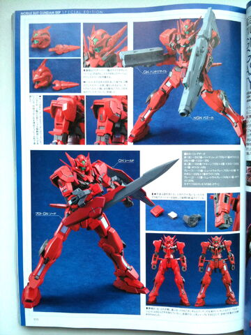 File:Gundam 00P Second Season Gundam Astraea Type-F3.jpg