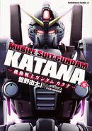 Gundam Katana Vol. 6
