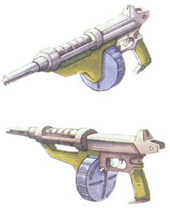 File:Ms-04-machinegun.jpg