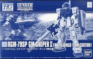 Gunpla HGUC GMSniperII-WD box