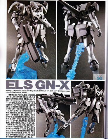 File:HG - ELS GN-XIV - Gunpla.jpg