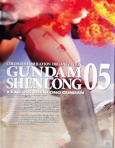 File:Shenlong Gundam EW 1.jpg