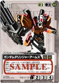 File:Gundam Derringer Arms sample.jpg
