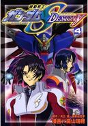 Mobile Suit Gundam SEED Destiny (Manga)vol4