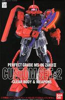 PGZaku-CustomSet2