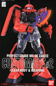 File:PGZaku-CustomSet2.jpg