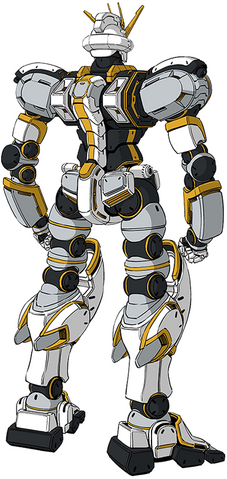 File:RX-78AL Gundam Atlas Back.png