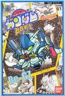 BB Senshi 011