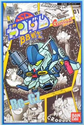 File:BB Senshi 011.jpg