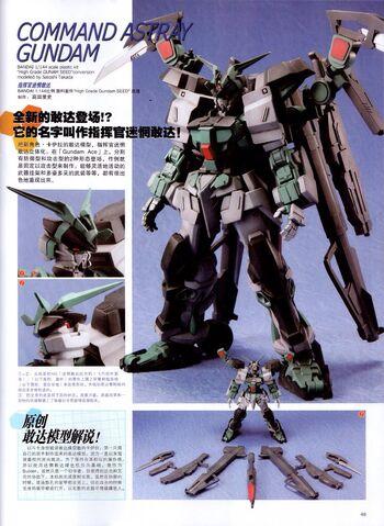 File:Command Astray Gundam.jpg