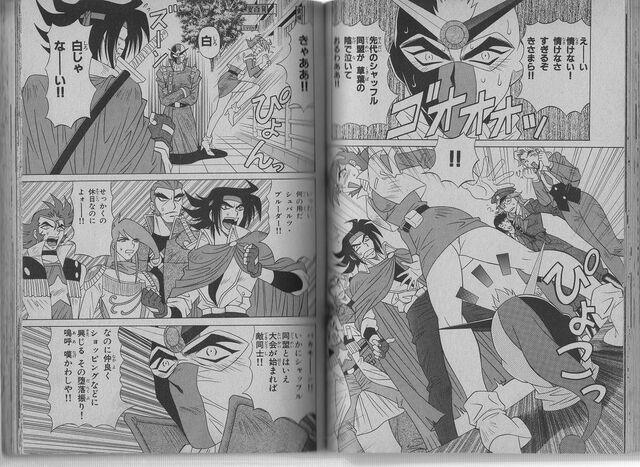 File:Akira Ozaki G Gundam.jpg