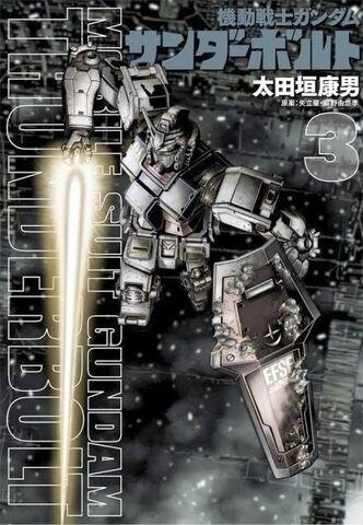 File:Mobile Suit Gundam Thunderbolt Vol. 3.jpg
