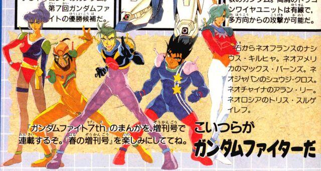 File:Shuffle Alliance in manga 7th Fight.jpg
